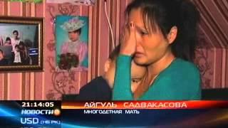 КТК: В Астане мать и четверо детей живут на чердаке