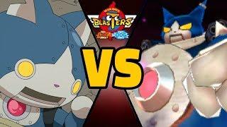 4 ROBONYAN vs ULTRA ROBONYAN 28 in Yo-kai Watch Blasters (Theme Team)
