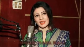 Nazia Iqbal New Song 2016 - Musafara Yara Coming Soon