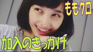 ももいろクローバーZの百田夏菜子さんと佐々木彩夏さんがラジオでももク...
