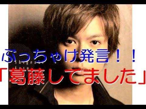 【暴露】加藤シゲアキ「ジャニーズ辞めようと思ってました」【芸能黒書】