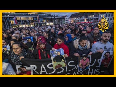بعد مقتل 9 أشخاص في إطلاق نار.. مظاهرة في ألمانيا احتجاجا على ممارسات الكراهية  - نشر قبل 22 ساعة