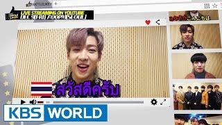 Video Idol Battle Likes | 아이돌 배틀라이크 [Teaser - GOT7] download MP3, 3GP, MP4, WEBM, AVI, FLV November 2017