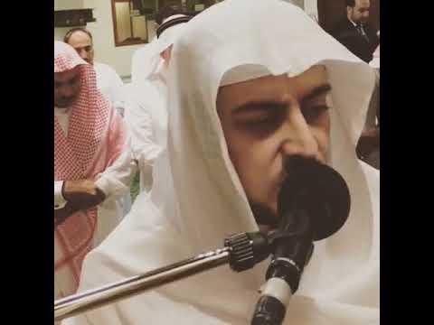 Syeikh Amir Al Muhalhal - Surah At Takasur