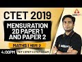 CTET 2019 | Maths | MENSURATION 2D PAPER 1 AND PAPER 2 (भाग 2)