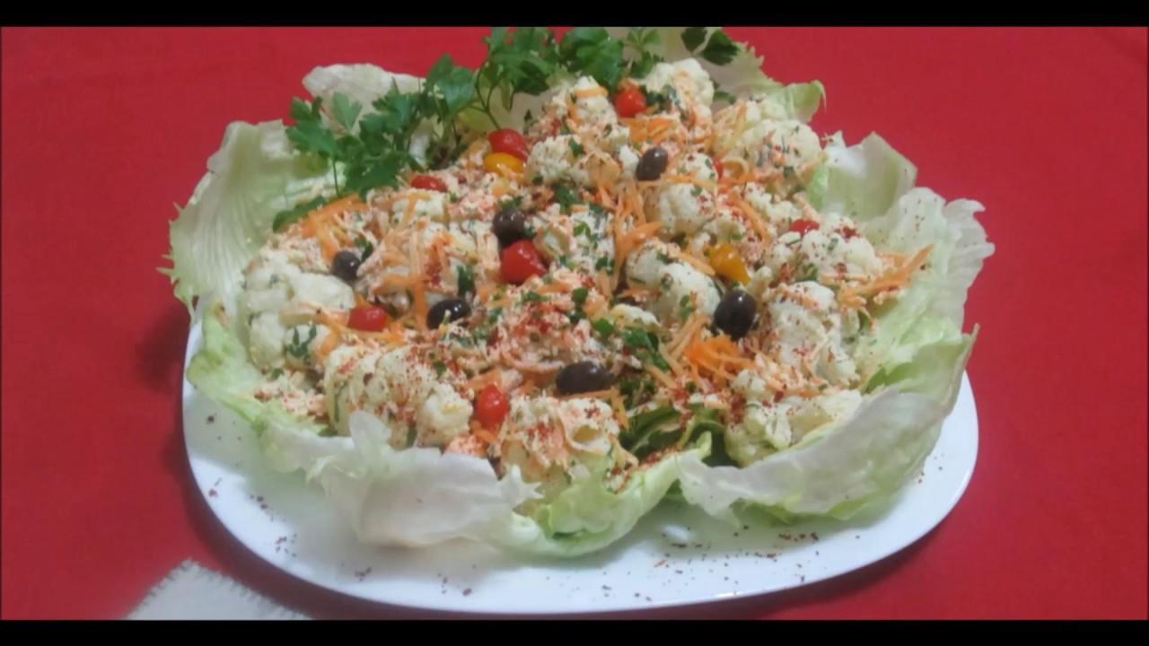 Salade de chou - fleur سلاطة بروكلو - YouTube