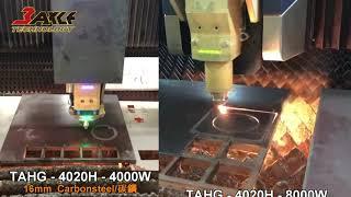 〔光纖雷射金屬切割機〕TAHG 4020H 4000W / 8000W切16mm碳鋼。板材雷射切割機。CNC雷射切割機