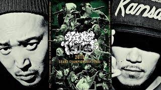 YouTube動画:KING OF KINGS 2018 GRAND CHAMPIONSHIP FINAL DVD trailer 3