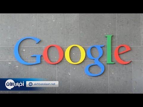 غوغل تعلن عن إنتاج هواتف قابلة للطي  - 13:55-2019 / 3 / 16