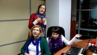 Новый год на БухОнлайн(, 2011-12-26T07:44:44.000Z)
