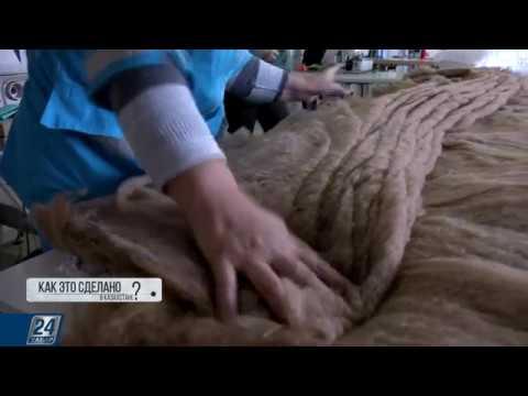 Одеяло из верблюжьей шерсти   Как это сделано в Казахстане?