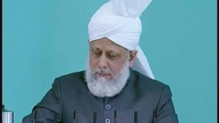 Friday Sermon: 18th June 2010 - Part 7 (Urdu)