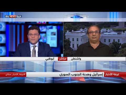 إسرائيل وهدنة الجنوب السوري  - نشر قبل 6 ساعة