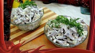 Салат из говяжьего сердца с маринованным луком.