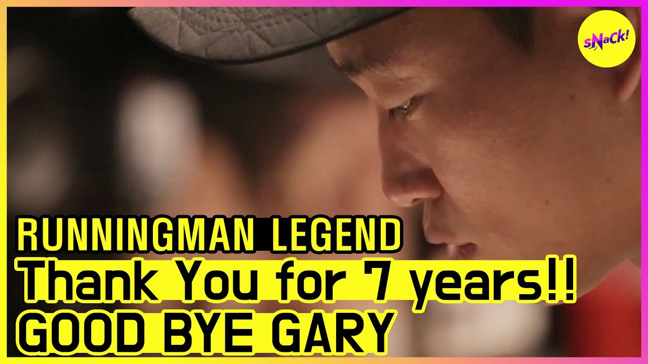 Download [RUNNINGMAN THE LEGEND] GOOD BYE GARY😥😥 (ENG SUB)