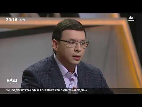 Мураев: Выдача паспортов