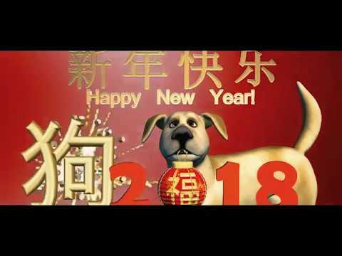 Selamat Tahun Baru Cina 2569