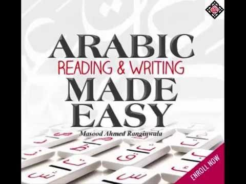 islamic online university free arabic course
