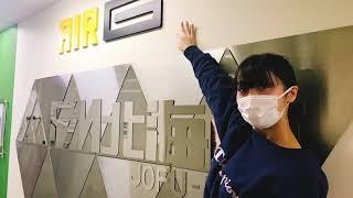 本目の収録、お疲れ様でした     https://www.air-g.co.jp/aipon/8852/