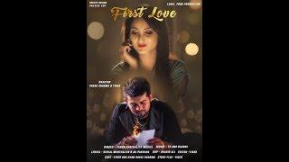 First love (Full Song) Tr music & Vishal Murthaliya | Tiger & Miss Ada | New Hindi Song 2017 | FBBS
