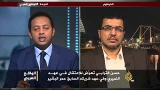 الواقع العربي- الترابي.. جدلية الفكر والسياسة