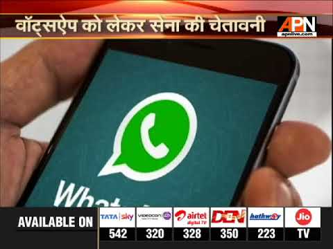 Chinese hackers targeting WhatsApp to extract personal information says Indian Army