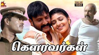 Gowravargal Tamil Full Movie   Sathyaraj   Vignesh   Ranjith   Monica   Dhina   Kalaignar TV Movies