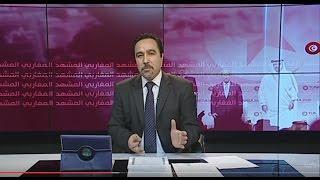 تونس: جدل حول نتائج المؤتمرالدولي للاستثمار