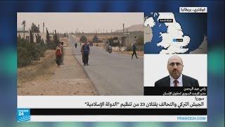 المرصد السوري لحقوق الإنسان: حرس الحدود التركي قتل 8 مدنيين سوريين