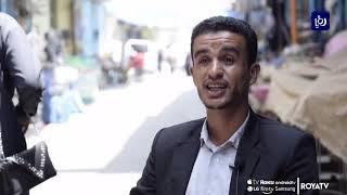 السلاح في تعز.. التجارة بالموت من أجل الحياة - (15-7-2019)