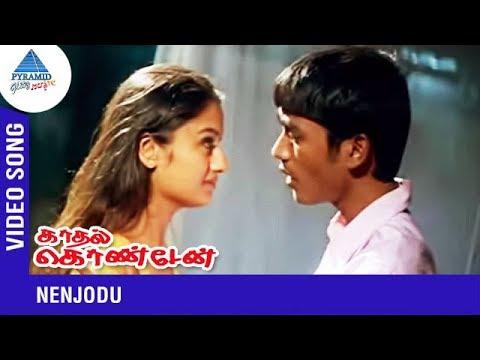 Nenjodu Kaladhudu Song | Kadhal Konden | Dhanush | Soniya Agarwal  | Unnikrishnan | Sujatha | Yuvan