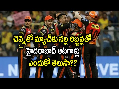 IPL 2018 : SunRisers Hyderabad Teammates Wear Black Armbands In Qualifier 1 | Oneindia Telugu