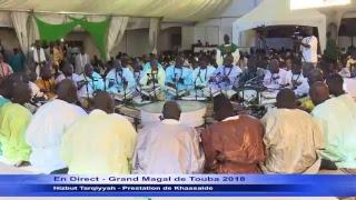 En Direct de TOUBA Esplanade  Grande Mosquée :Grand Magal deT 1440 H