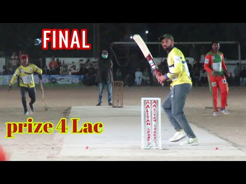 FINAL.Prize 4 Lac.taimor Mirza Khurrum vs shahjan meer Aziz kandhro.