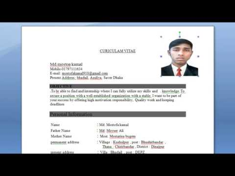 how to add cv photo 2019