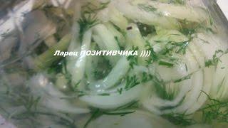 Маринованный лук / Pickled onions