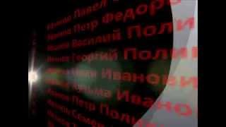 Новые Шимкусы и Великая Отечественная война 1941-1945 г.г.