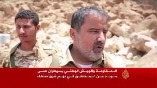 الجيش اليمني والمقاومة يواصلان تقدمهما نحو صنعاء