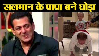 Salman Khan nephew plays with grandfather Salim Khan: Watch video | FilmiBeat