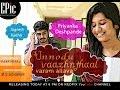 Tamil Short Film - Unnodu Vaazhnthaal Varam Allava - A Feel Gud Luv Story