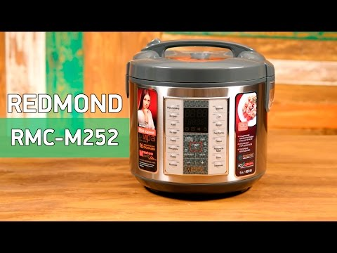 Redmond RMC-M252 - мультиварка с хорошим набором функций - Видео демонстрация