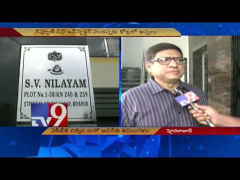 ACB nets corrupt TS official, raids his properties - TV9