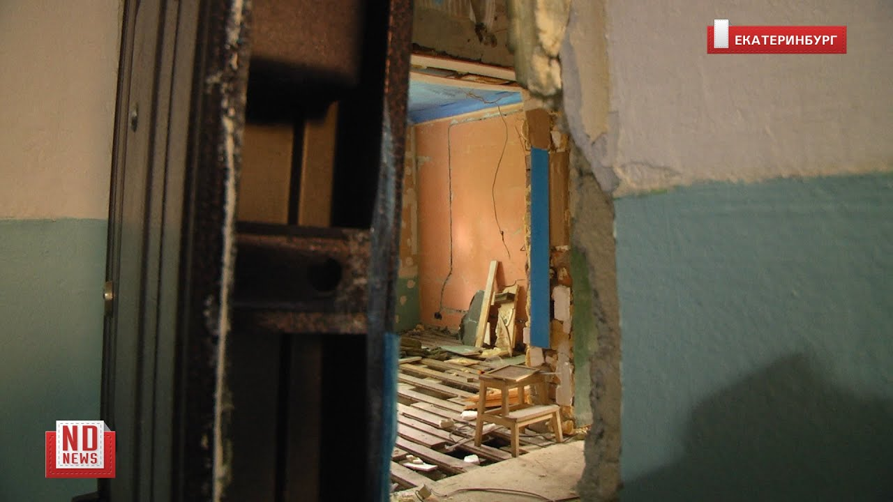 Екатеринбуржцу сломали дверь в квартиру, которую хочет выкупить застройщик