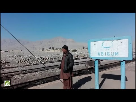 Traveling Balochistan by Train complete Train Route Journey