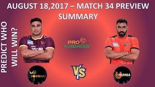 UP Yoddha Vs U Mumba Match Preview | Vivo Pro Kabaddi 2017 34th Match | Clash Started