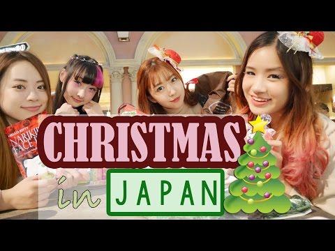 Japan Vlog: CHRISTMAS in JAPAN | Shopping in Tokyo, Odaiba