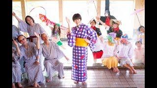 佐渡島には温泉がある!佐渡島の温泉の魅力をNegicco Meguちゃんが歌い...