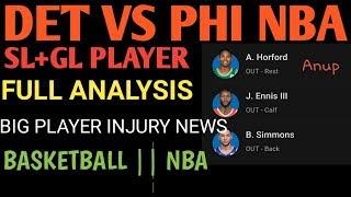 DET VS PHI DREAM11 || BASKETBALL ||BIG PLAYER INJURY NEWS || TOP SL+GL PLAYER PICK