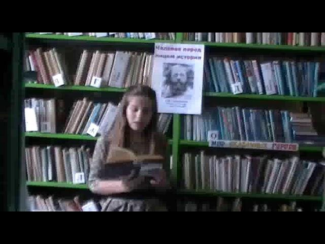 Изображение предпросмотра прочтения – ОльгаШарко читает произведение «Крохотки: Гроза в горах» А.И.Солженицына