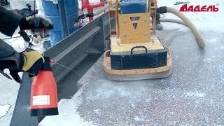 видео Обеспыливание и упрочнение бетонного пола: работа с топпингом и пропитками